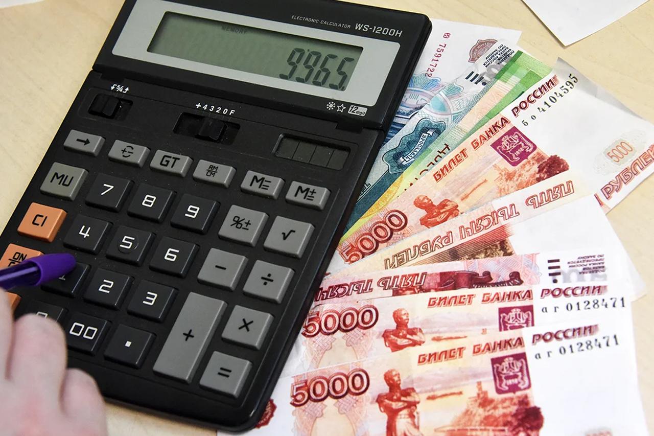 Подоходный налог вычеты