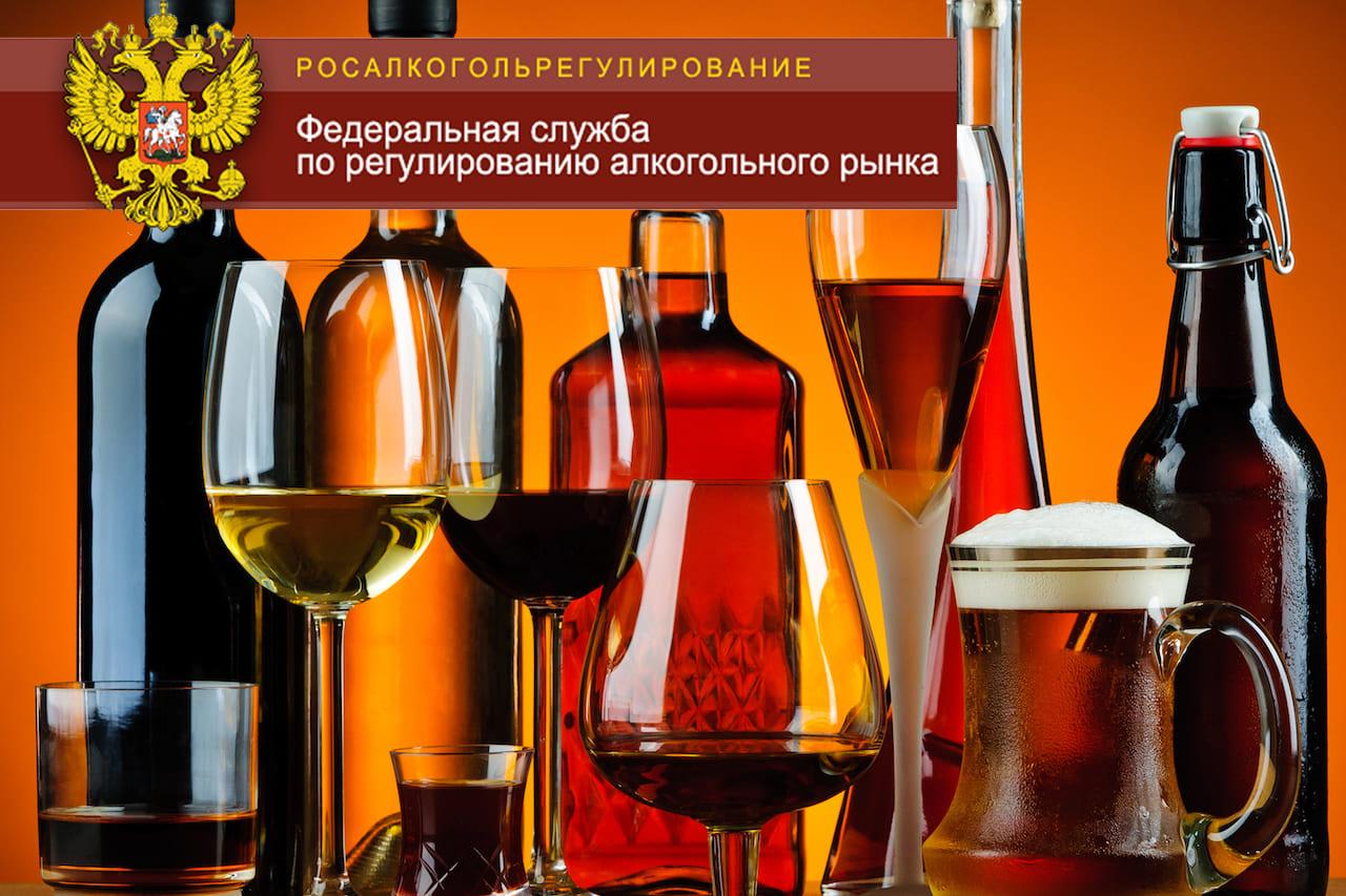 Сдача декларации по алкоголю и пиву
