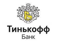 Тинькофф банк открыть счет
